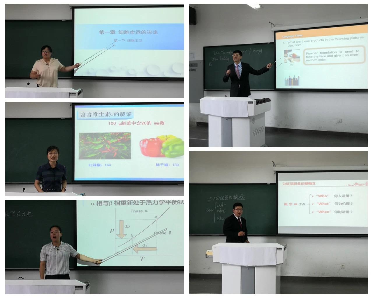 我校青年教师参加天津市第十五届高校青年教师教学竞赛-天津大学新闻网