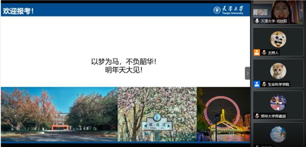 微信图片_20200707201346.png