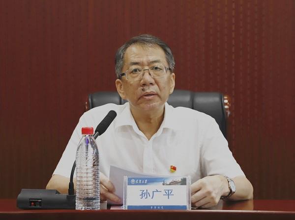 党委副书记、纪委书记、巡察工作领导小组副组长孙广平讲话